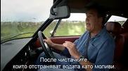 Top Gear / Топ Гиър - Сезон17 Епизод5 - с Бг субтитри - [част1/4]
