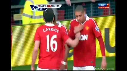 Бербатов поведе Юнайтед към титлата с победен гол, Ман Юнайтед - Болтън 1:0