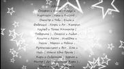 ^^ Коледен списък с желания за клипове ^^
