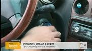 Новите винетки вече очакват шофьорите по бензиностанциите