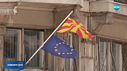 Позицията на Каракачанов относно Македония не е обсъдена с правителството ни