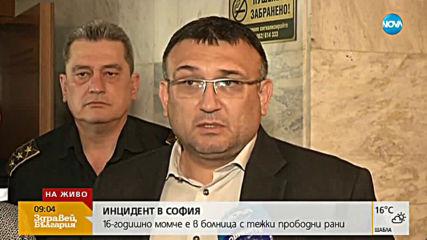 Задържаха нападателя, намушкал с нож 16-годишно момче в София