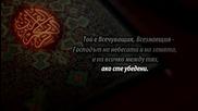 Сура Димът (ад-духан) 1-8