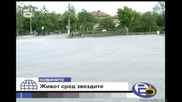 Gospodari Na Efira - Izvynzemno Selo Neveroiatno Jivot Na Mars Smiah 12.05.08 Visoko Kachestvo