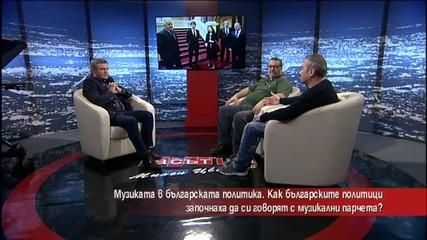 """Русиновски: Има напрежение в политическата обстановка - """"Часът на Милен Цветков"""""""