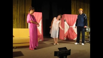 Театрална премиера на Анна Бижуто във Вършец - І част