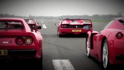 Ferrari - Легендарна селекция от Ферарита