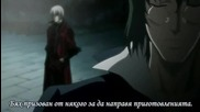 [ryuko]devil May Cry 03 [bg sub][eb51a6c8]