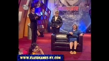 Варвара и Варадин -  семейство склеротици - голям смях:))Комиците 06.06.08