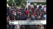 Стачки в Гърция (видео)