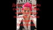 rbd:rebelde un minuto mas 2 сезон 1 - ви епизод