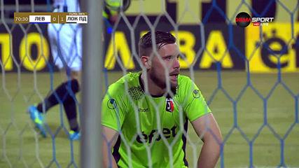 Левски изравни срещу Локо Пловдив