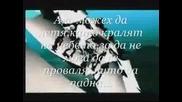 Helloween - Ако Можех Да Летя
