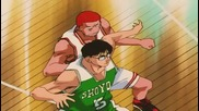 Slam Dunk - 100 bg sub