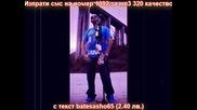 Зверски Лафове: Бате Сашо - Гълъб (боли Ме) Hd текст