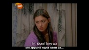 H2o 3 Сезон Епизод 5 Част 1 със Бг Субтитри