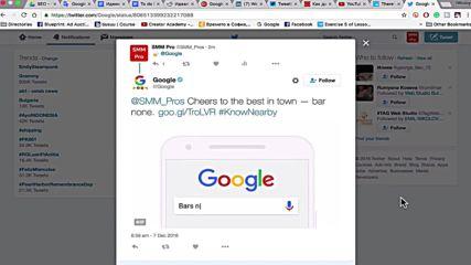 Сега е най-добрият момент да изпратите Emoji на Google