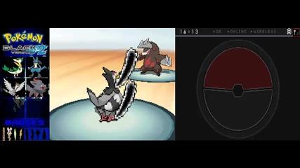 Pokemon Black 2 Walktrought Part 16 - Тоя 5-ти лидер ме измъчи