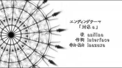 Higurashi No Naku Koro Ni Kai Ending