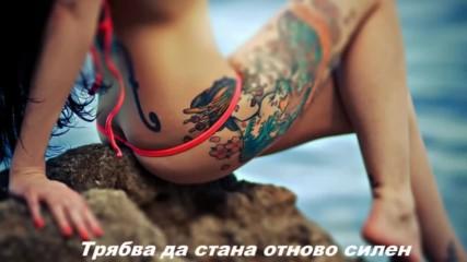 Превод Giorgos Livanis - Pali Dinatos Amnesia - New Official Single