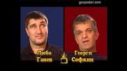 Блиц - Любо Ганев и Георги Софкин