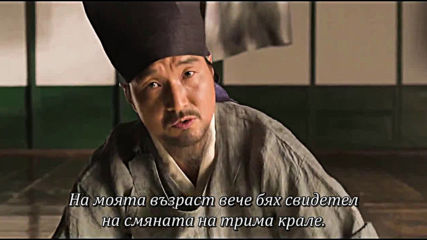 The Royal Tailor 1/4 (bgsub)