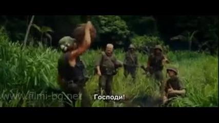 Тропическа Буря - Бг Субтитри част 2
