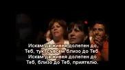 Хесус Адриан Ромеро: Долепен до Теб