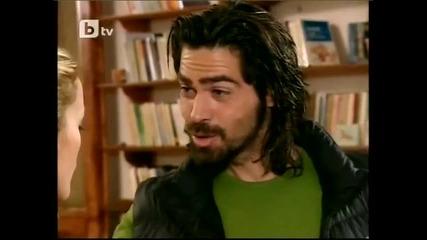 Опасни улици - Зейнеб иска от Мурат да й донесе мандарини - 99 епизод Btv