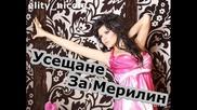 Микс Преславa - Пази се от приятелки - Микс всички песни включени в албума