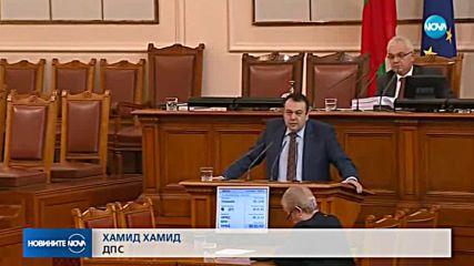 Депутатите приеха на първо четене промени в Изборния кодекс