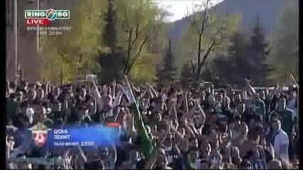 Чавдар - Берое 0 - 1 28.04.2010 ( Илиан Илиев след мача )