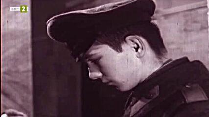 Пленено ято (1962)