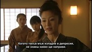 [ Bg Sub ] Hana yori dango Сезон 1 Епизод 2 - 1/2