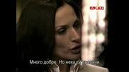 Интернатът Черната лагуна 1 сезон 2 епизод 1 част