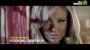 Андреа ft. Cvija - Обади ми се / Pozovi me (2013 official Video)