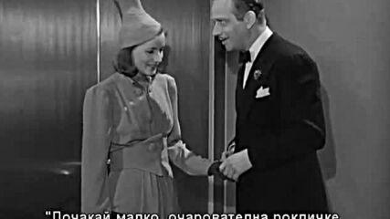 Ниночка 1939 Бг Субтитри