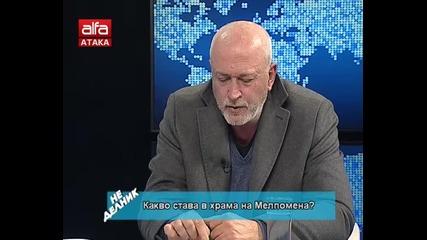 """Максим Генчев, режисьор, в """"неделник""""."""