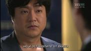 Бг субс! Ghost / Фантом (2012) Епизод 13 Част 1/3