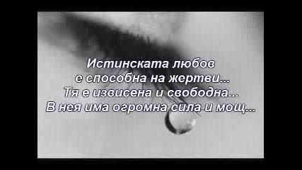 White Style - Звезда + Превод