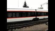 Хубав влак