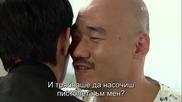 Бг субс! Poseidon / Посейдон (2011) Епизод 7 Част 3/4