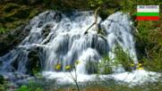 Докузак - водопадът на Деветте странджански извора