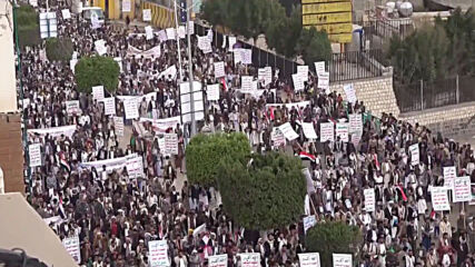 Yemen: Thousands protest blockade and closure of Sana'a airport