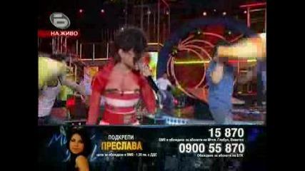 (18.05.09.) Music Idol 3 - Изпълението на Преслава