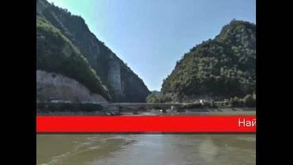 ▀ ▀ Река Дунав ▀ ▀