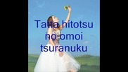 Kokia - tatta hitotsu no omoi with lyrics