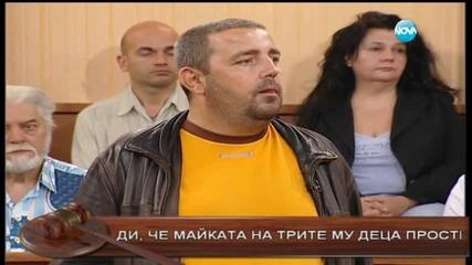 Съдебен спор - Епизод 227 - Майката избяга