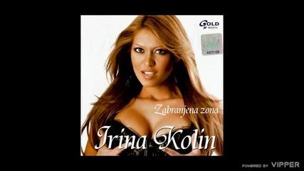 Irina Kolin - Ako ako - (Audio 2007)