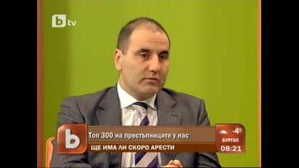 Btv ректорът В.адамов в Топ 300 на престъпниците у нас